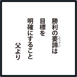f:id:morinosakana:20180711100829j:plain