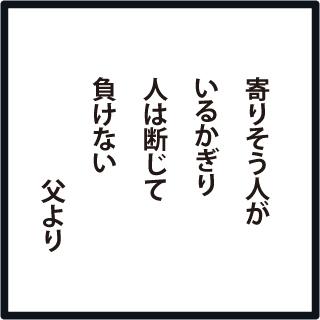 f:id:morinosakana:20180712093011j:plain