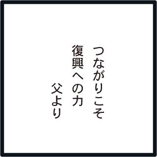 f:id:morinosakana:20180713085328j:plain