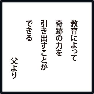 f:id:morinosakana:20180823101818j:plain