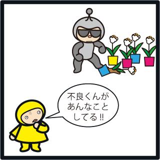 f:id:morinosakana:20180824083641j:plain