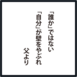 f:id:morinosakana:20180824083714j:plain
