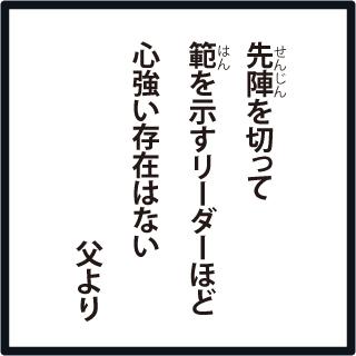 f:id:morinosakana:20180903075051j:plain