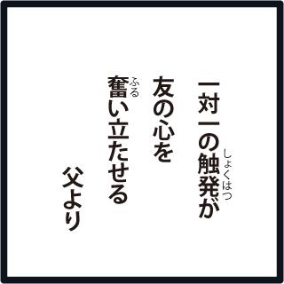 f:id:morinosakana:20180912092005j:plain