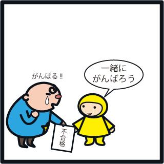 f:id:morinosakana:20180912092117j:plain