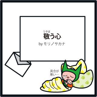 f:id:morinosakana:20180918085226j:plain