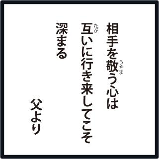f:id:morinosakana:20180918085256j:plain