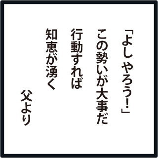 f:id:morinosakana:20180919091951j:plain