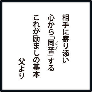 f:id:morinosakana:20180920081246j:plain