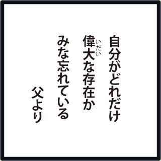 f:id:morinosakana:20180926083604j:plain