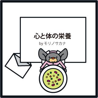 f:id:morinosakana:20180927093919j:plain