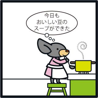 f:id:morinosakana:20180927093922j:plain