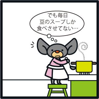 f:id:morinosakana:20180927093926j:plain