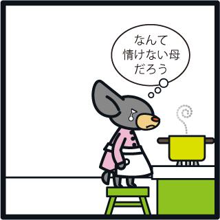 f:id:morinosakana:20180927093932j:plain