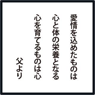 f:id:morinosakana:20180927093937j:plain