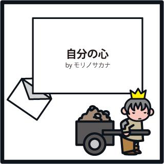 f:id:morinosakana:20180928090213j:plain
