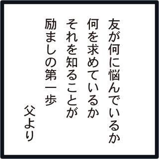 f:id:morinosakana:20181011085709j:plain