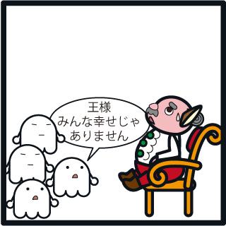 f:id:morinosakana:20181012145002j:plain
