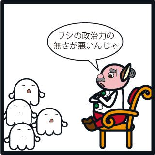 f:id:morinosakana:20181012145005j:plain