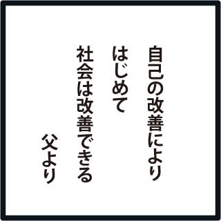 f:id:morinosakana:20181012145011j:plain