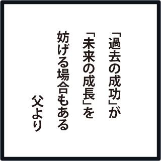 f:id:morinosakana:20181015083927j:plain