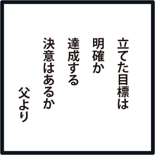 f:id:morinosakana:20181016081119j:plain