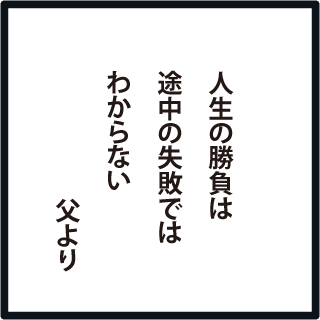 f:id:morinosakana:20181017085648j:plain