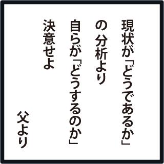 f:id:morinosakana:20181018081725j:plain