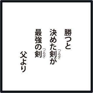 f:id:morinosakana:20181019085505j:plain