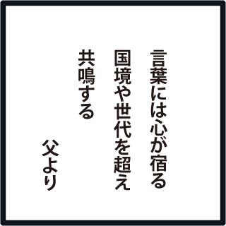 f:id:morinosakana:20181023080503j:plain