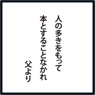 f:id:morinosakana:20181025090053j:plain