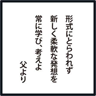 f:id:morinosakana:20181110065216j:plain