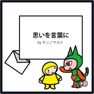 f:id:morinosakana:20181112125857j:plain
