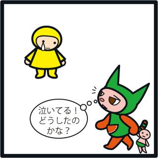 f:id:morinosakana:20181112125900j:plain