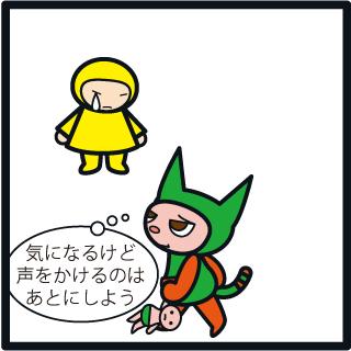 f:id:morinosakana:20181112125903j:plain