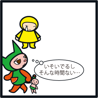 f:id:morinosakana:20181112130153j:plain