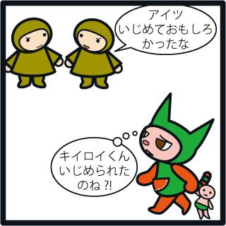 f:id:morinosakana:20181112130156j:plain