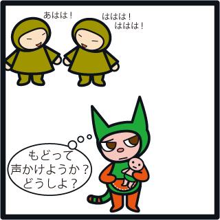 f:id:morinosakana:20181112130201j:plain
