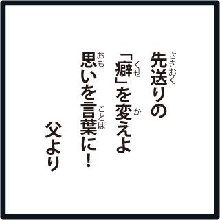 f:id:morinosakana:20181112130207j:plain