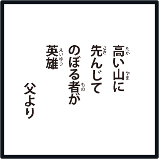 f:id:morinosakana:20181113083440j:plain