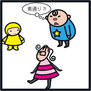f:id:morinosakana:20181114083514j:plain