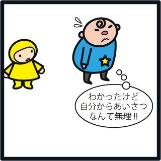 f:id:morinosakana:20181114083541j:plain
