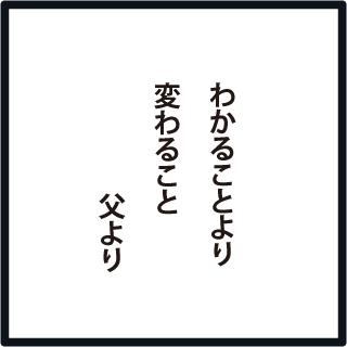 f:id:morinosakana:20181114083546j:plain