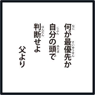 f:id:morinosakana:20181115100754j:plain