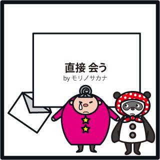 f:id:morinosakana:20181116090123j:plain