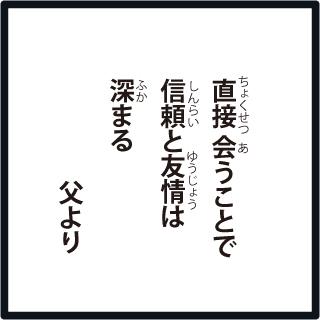 f:id:morinosakana:20181116090226j:plain