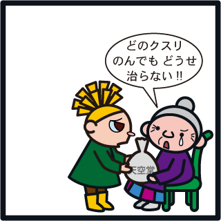 f:id:morinosakana:20181120125552j:plain
