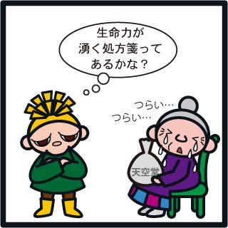 f:id:morinosakana:20181120125612j:plain