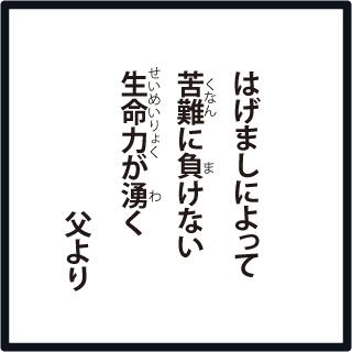 f:id:morinosakana:20181120125627j:plain