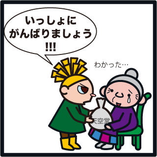 f:id:morinosakana:20181120125629j:plain